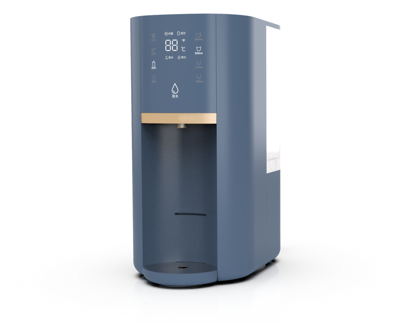 The New Second-Generation Instant Water Purifier Was Successfully Developed
