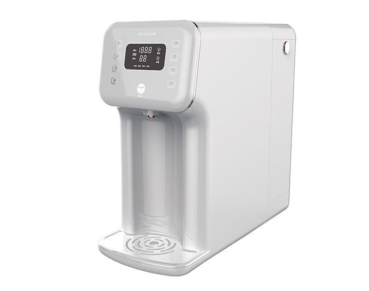 Zero Install Instant Hot Water Purifier MN-BRT10