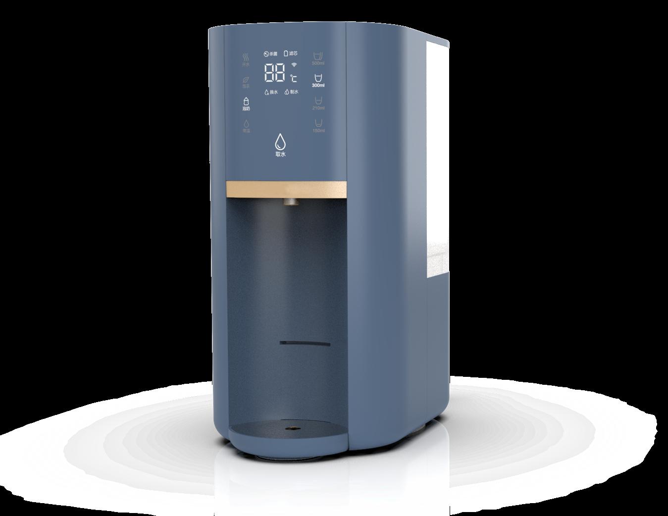 Zero Install Instant Hot Water Purifier MN-BRT22