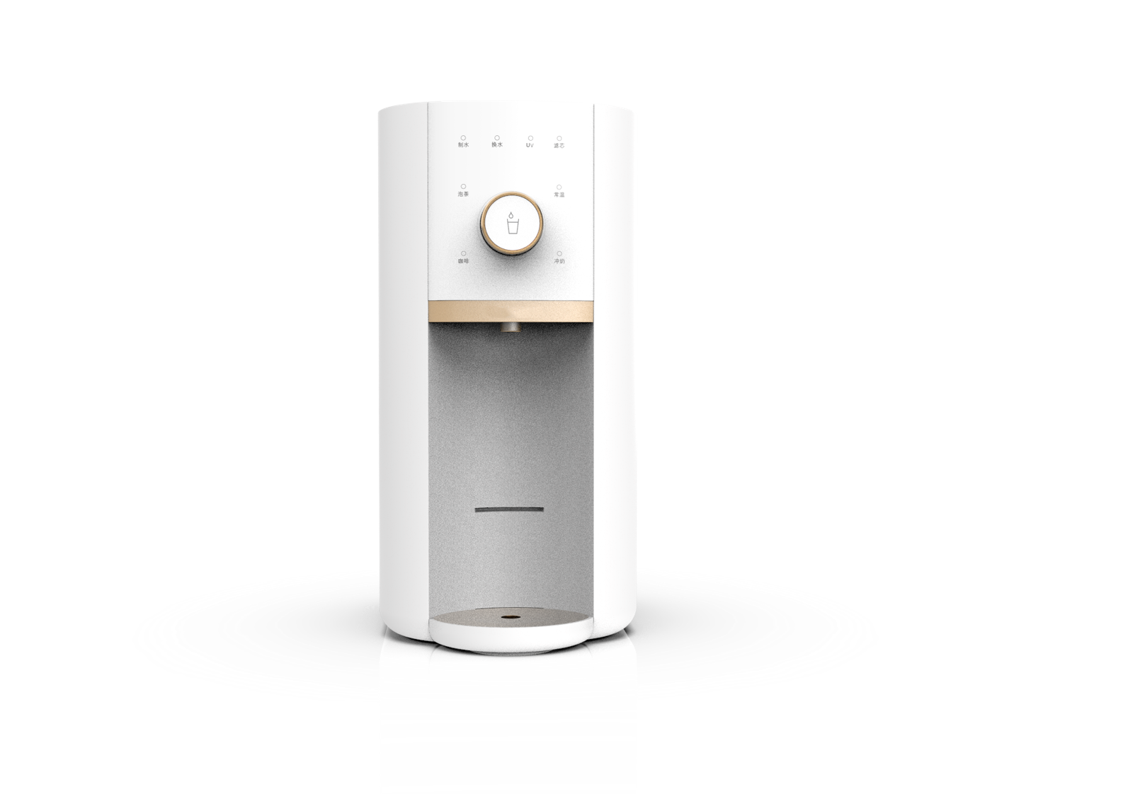 Zero Install Instant Hot Water Purifier MN-BRT21